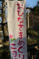 2IMG_0225.jpg
