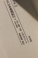 2IMG_6967.jpg