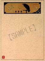 hagaki2-1_sample.jpg