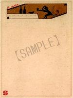 hagaki2-3_sample.jpg