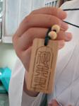 一日神領民さん特製木札