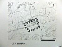 s_P7010044.JPG
