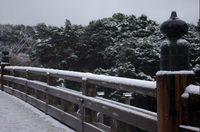 雪の宇治橋