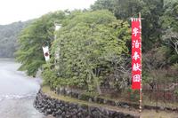 hatuho2.jpg