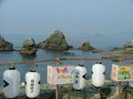 興玉神社例祭