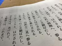 2IMG_1136.jpg