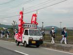 朝熊奉曳団1