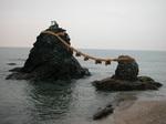 夫婦岩と…