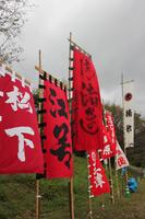 hatuho3.jpg