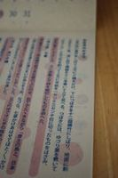 IMG_1485x.jpg