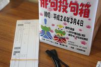 hosokuIMG_5452.jpg