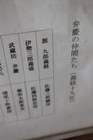 saburo2.jpg