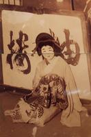 yukaku2.jpg